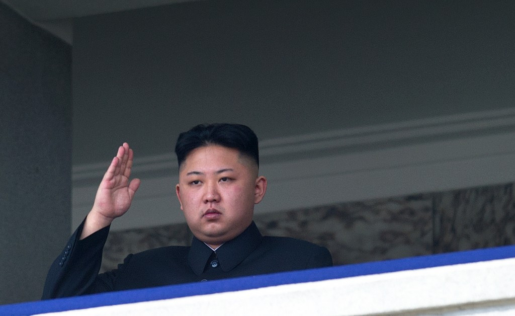 North Korean Supreme Leader Kim Jong-un is targeting World Junior Championships in weightlfiting and judo ©AFP/Getty Images
