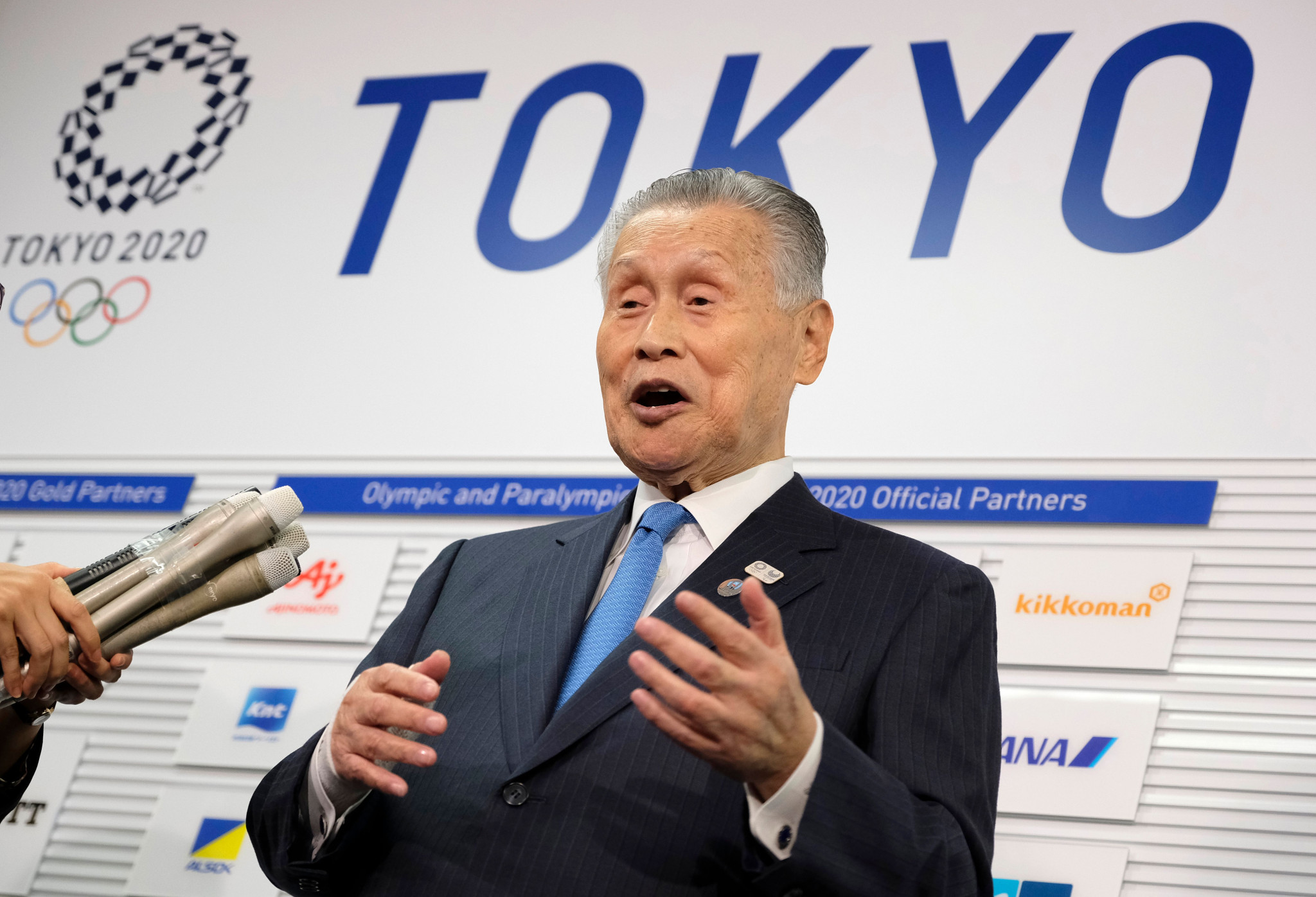 Tokyo 2020 is lobbying for a reschedule of the men's marathon from the final day of the Games ©Getty Images