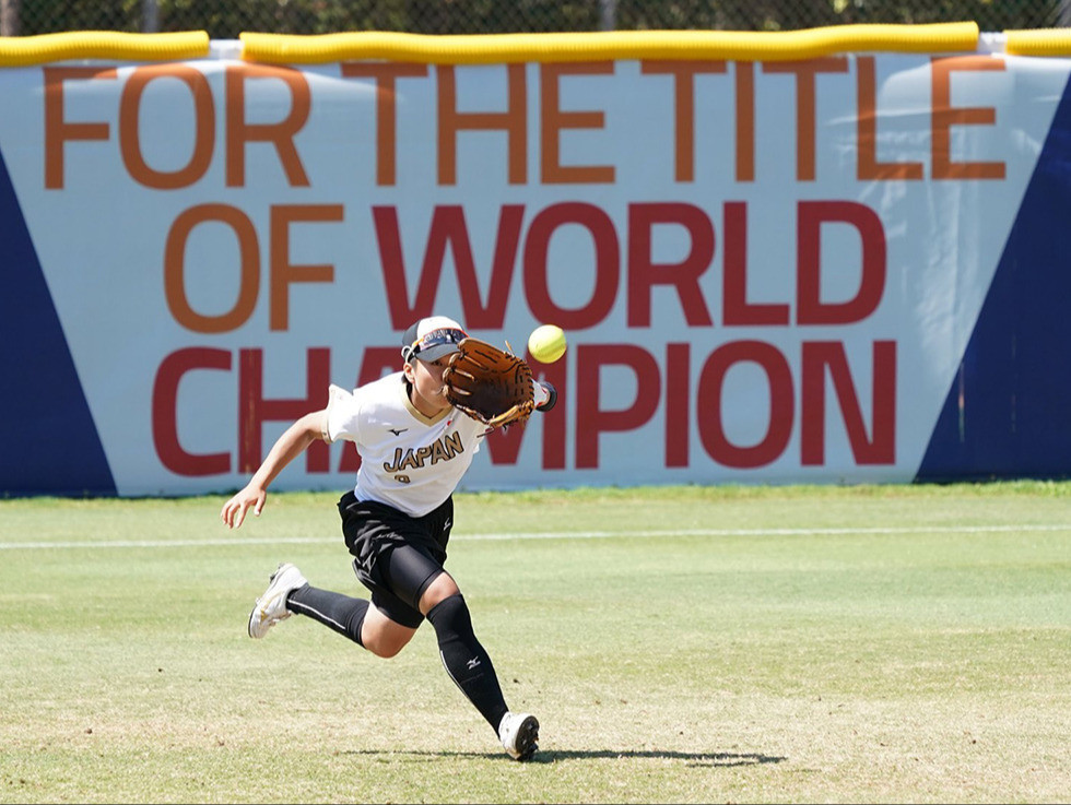 Japan are among the 12 teams to have already secured participation at the 2020 Under-18 Women's Softball World Cup ©WBSC