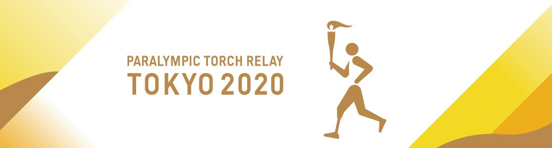 Tokyo 2020 reveal Paralympic flames to be lit in over 700 municipalities before Torch Relay