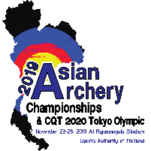 The 2019 Asian Archery Championships are due to begin tomorrow in Bangkok ©World Archery