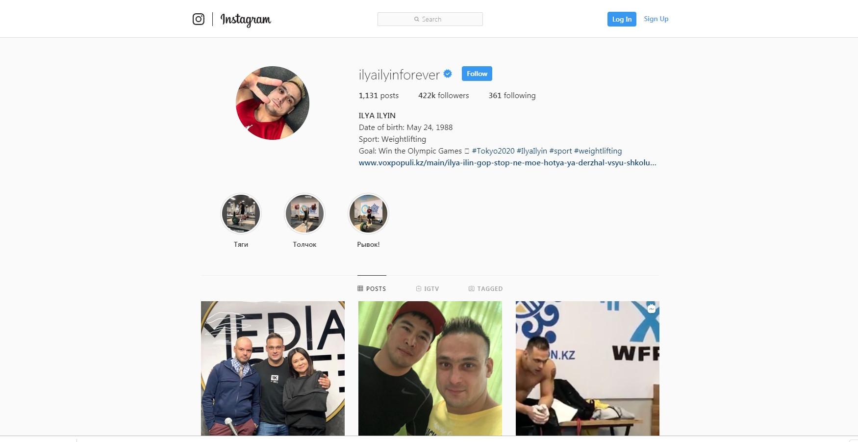 Ilya Ilyin is popular on social media, with nearly half-a-million followers on Instagram ©Instagram