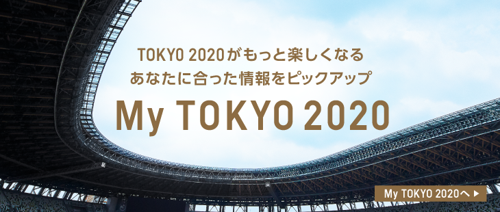 More than eight million residents of Japan have registered to buy tickets for next year's Olympic and Paralympic Games ©Tokyo 2020