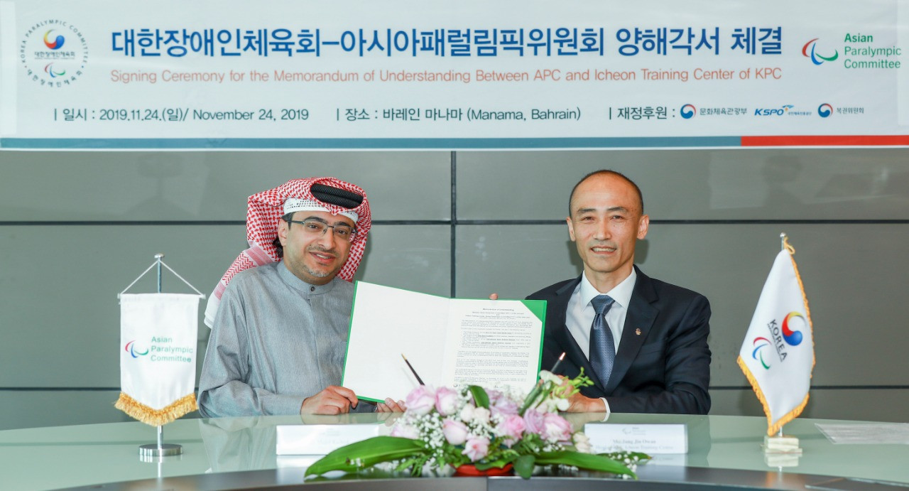 Asian Paralympic Committee sign MoU with Icheon Training Center