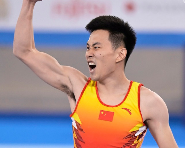 Gao wins record fourth title and Mori delights at Trampoline Gymnastics World Championships
