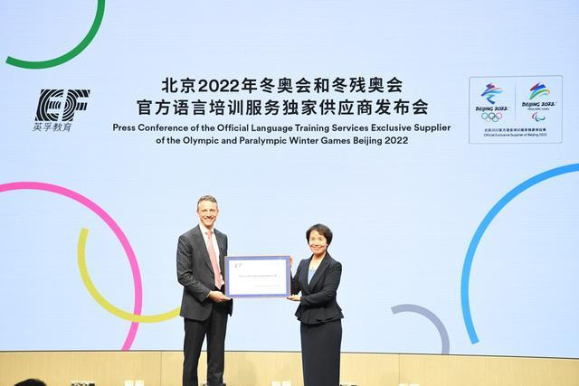 EF Education First become first official exclusive supplier of Beijing 2022