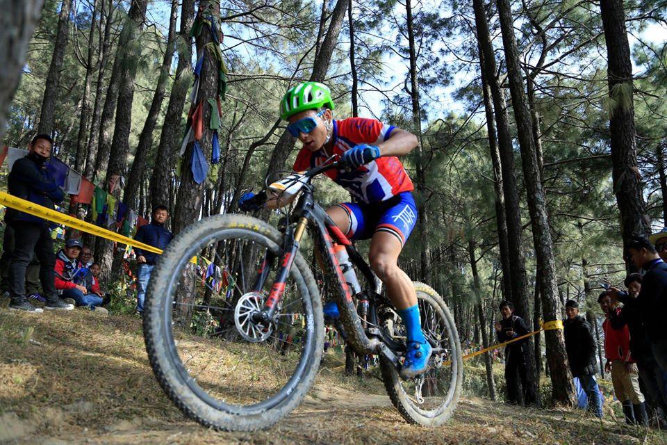 Mountain bike events were held at the Gorkarna Sahid Smarak Park ©South Asian Games