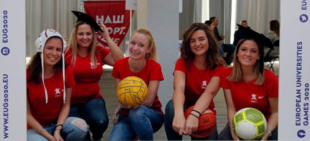 Registration opens for European Universities Games 2020 in Belgrade