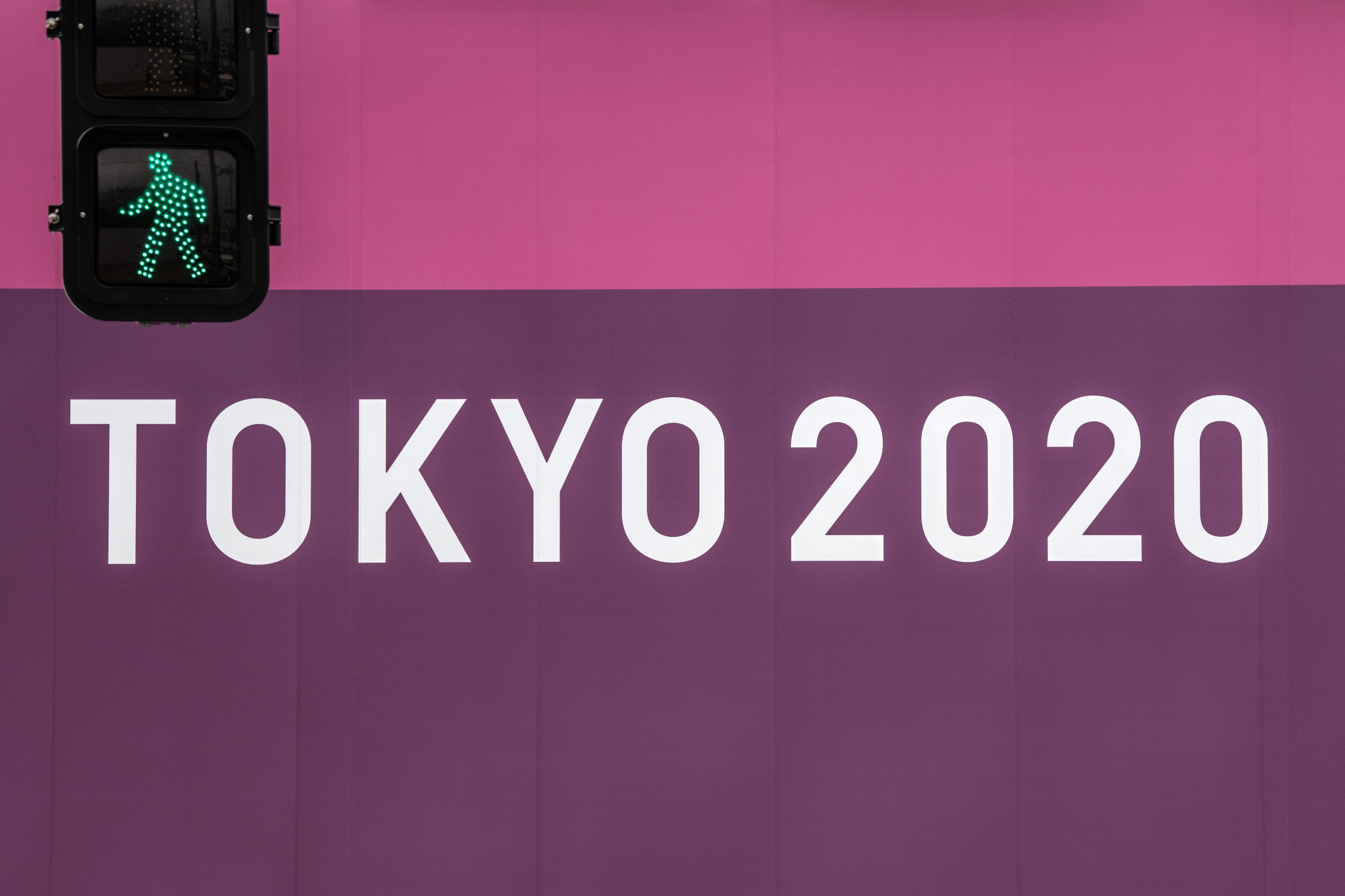 Details of a Tokyo 2020 Nippon Festival have been revealed ©Getty Images