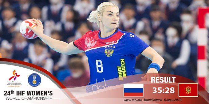 Russia advance to IHF Women's Handball World Championship semi-finals