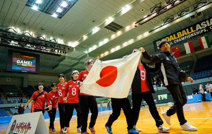 China and Japan earn IBSA Goalball Asia-Pacific Championship titles