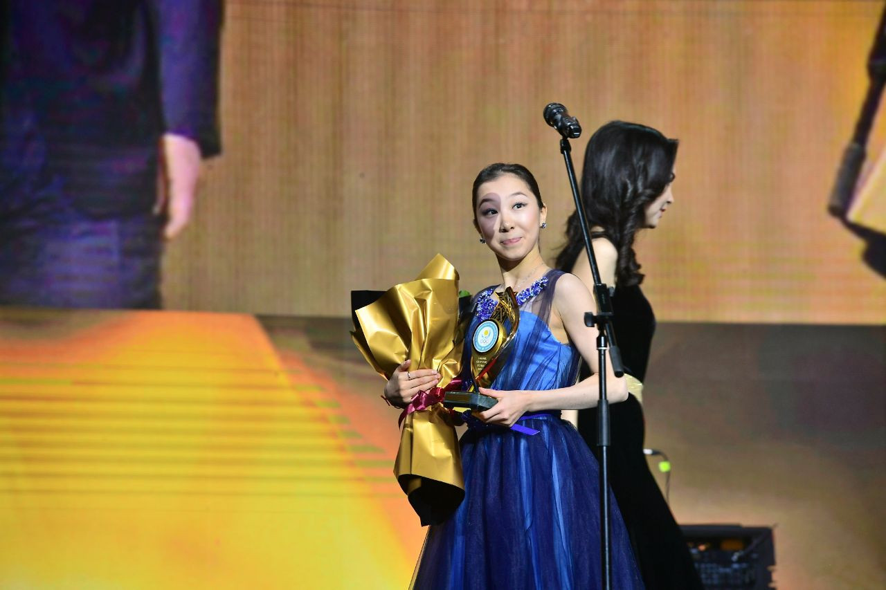 The Kazakhstan National Olympic Committee named Elizabet Tursynbayeva Summer Athlete of the Year ©Kazakhstan NOC