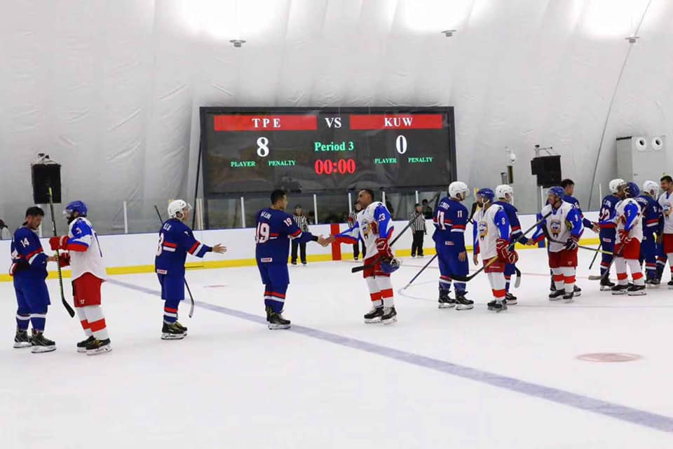 Chinese Taipei are set for the second stage of IIHF pre-qualifying for Beijing 2022 ©IIHF