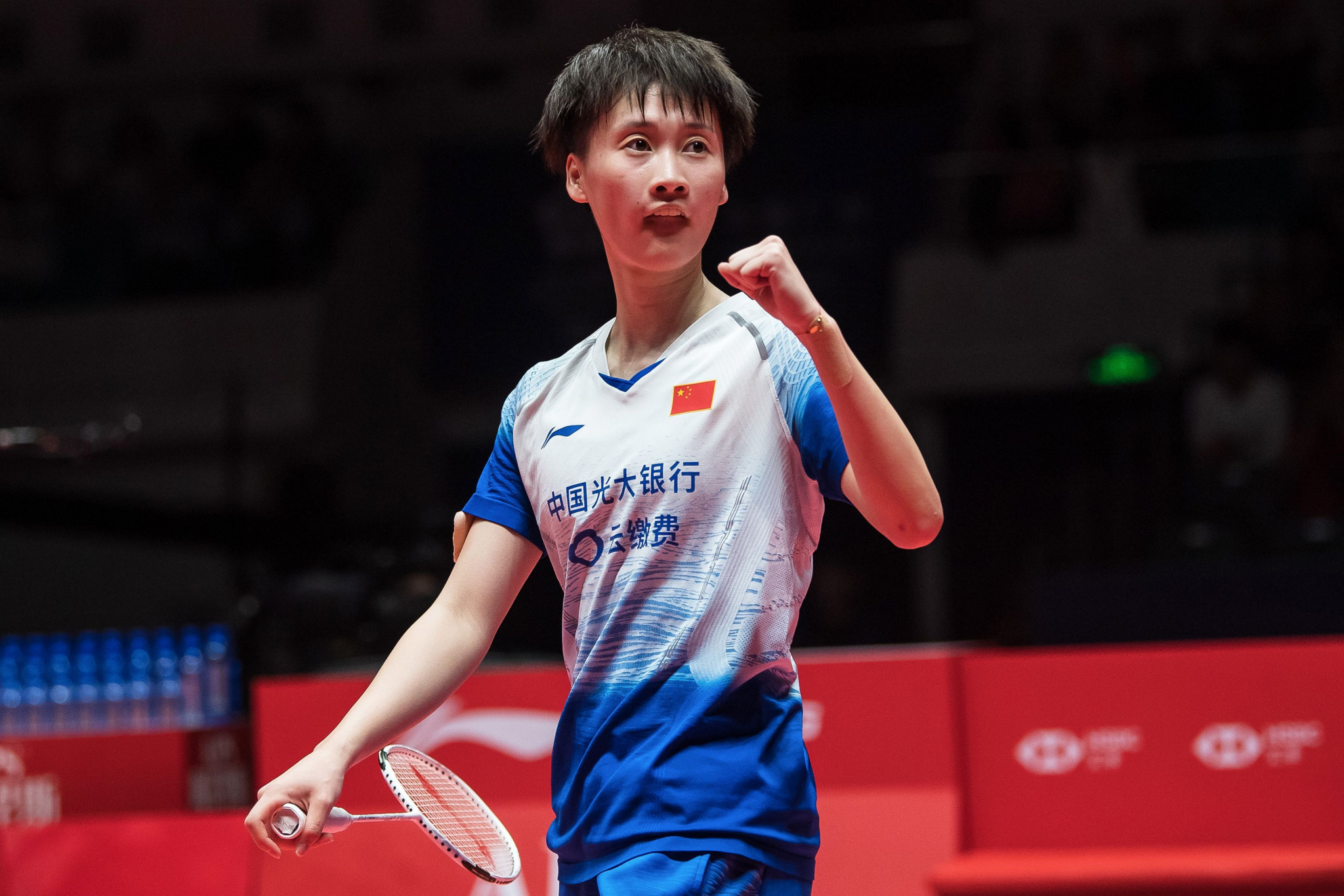 China's Chen Yufei advanced to the women's singles final ©Getty Images