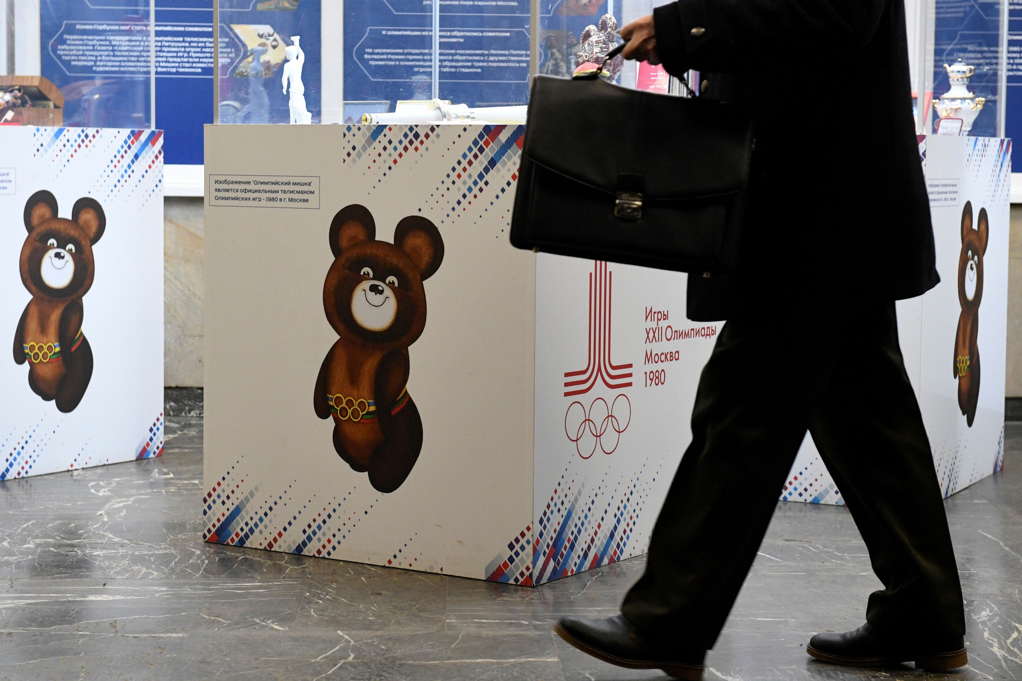 Russian athletes will be forced to compete under neutral status at Tokyo 2020 ©Getty Images