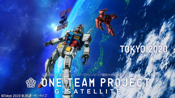 Anime characters will be sent into space as part of a Tokyo 2020 satellite project ©Tokyo 2020