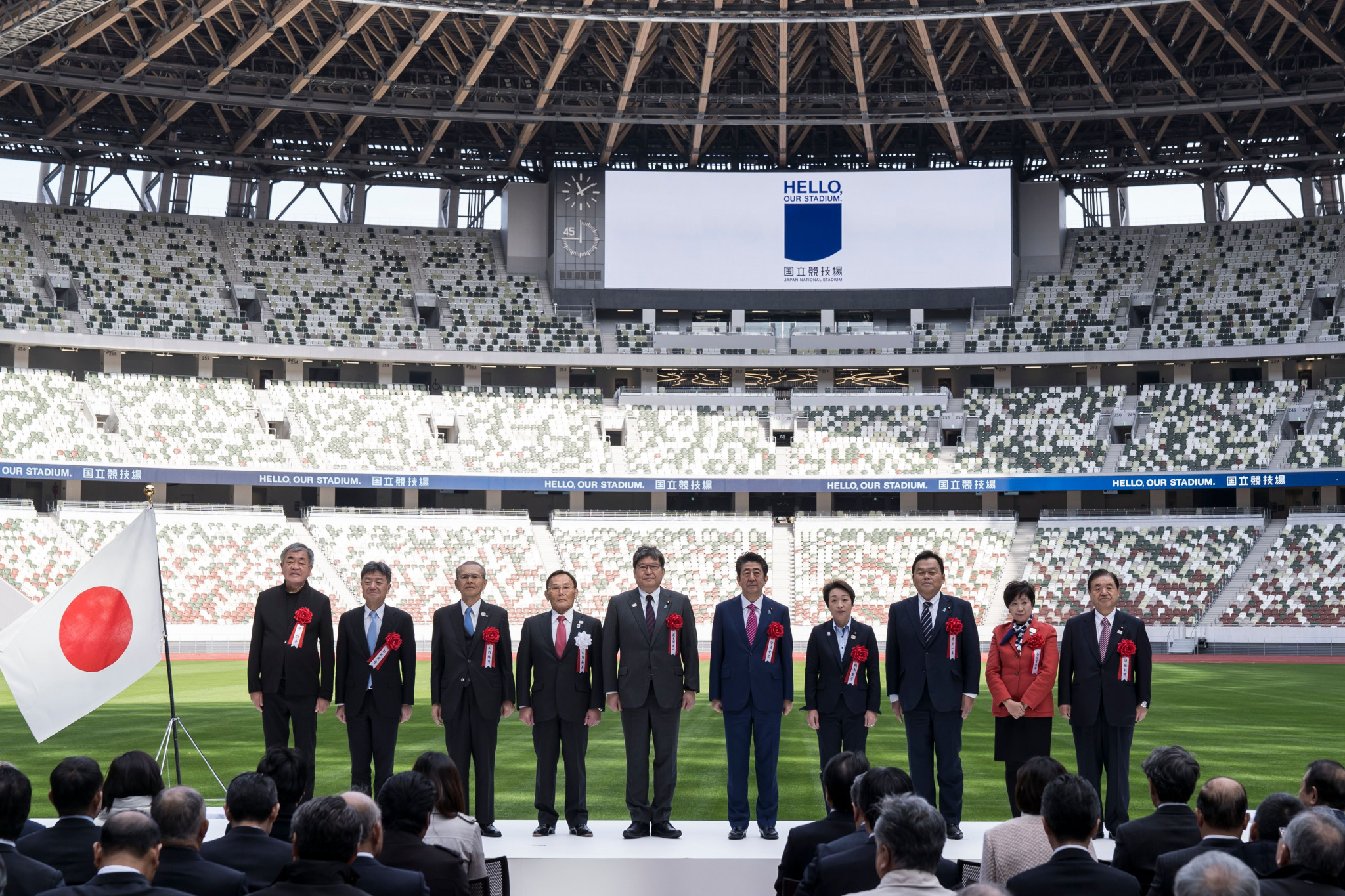 A ceremony was held to open the new National Stadium in Tokyo ©Getty Images