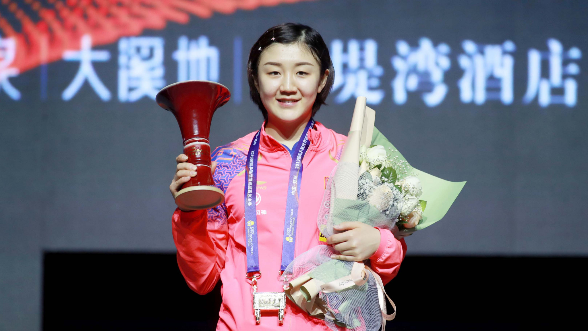 Chen Meng wrapped up her third consecutive women's singles title ©ITTF