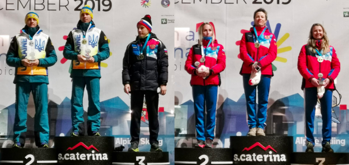Russia earned four medals in the cross-country skiing competition ©Winter Deaflympics