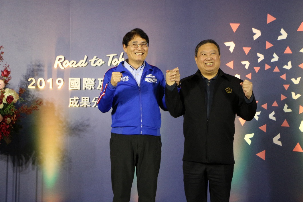 Chinese Taipei Olympic Committee hold end-of-year celebration