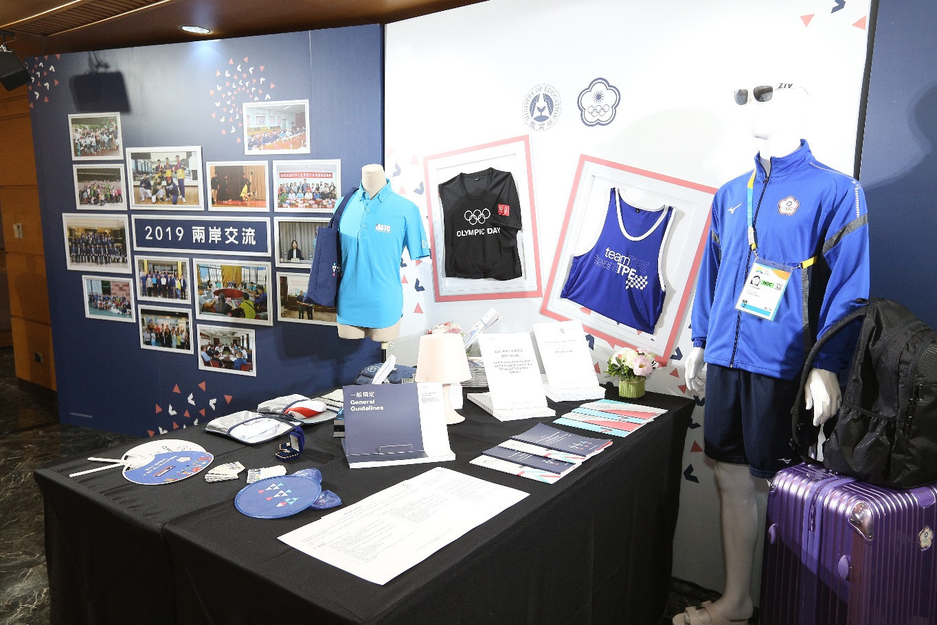 The Chinese Taipei Olympic Committee has held an exhibition to mark some of its achievements during 2019 ©CTOC