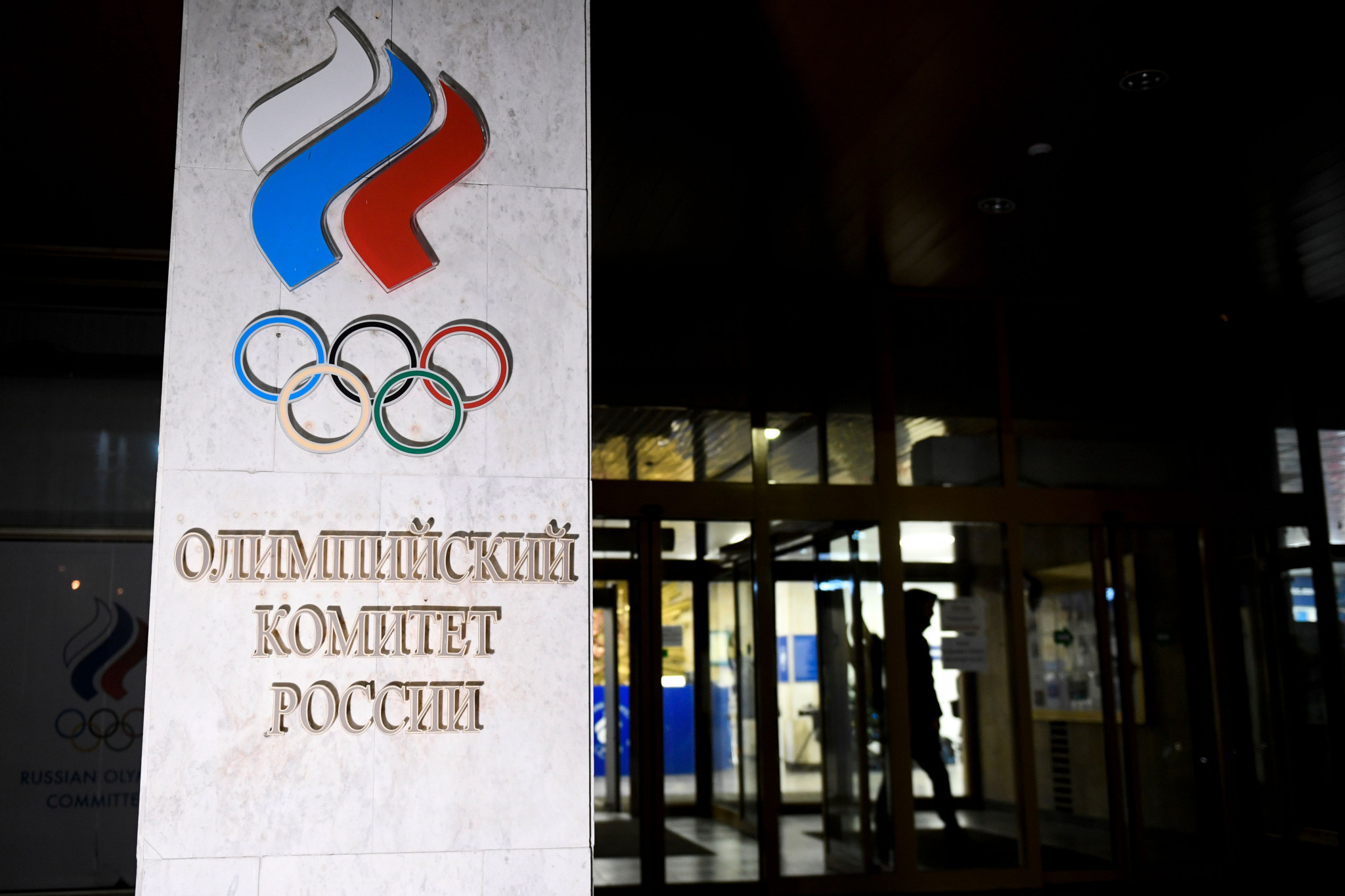 René Fasel believes politics could be the reason behind the recent decisions by the World Anti-Doing Agency on a string of proposed sanctions against Russian sports ©Getty Images