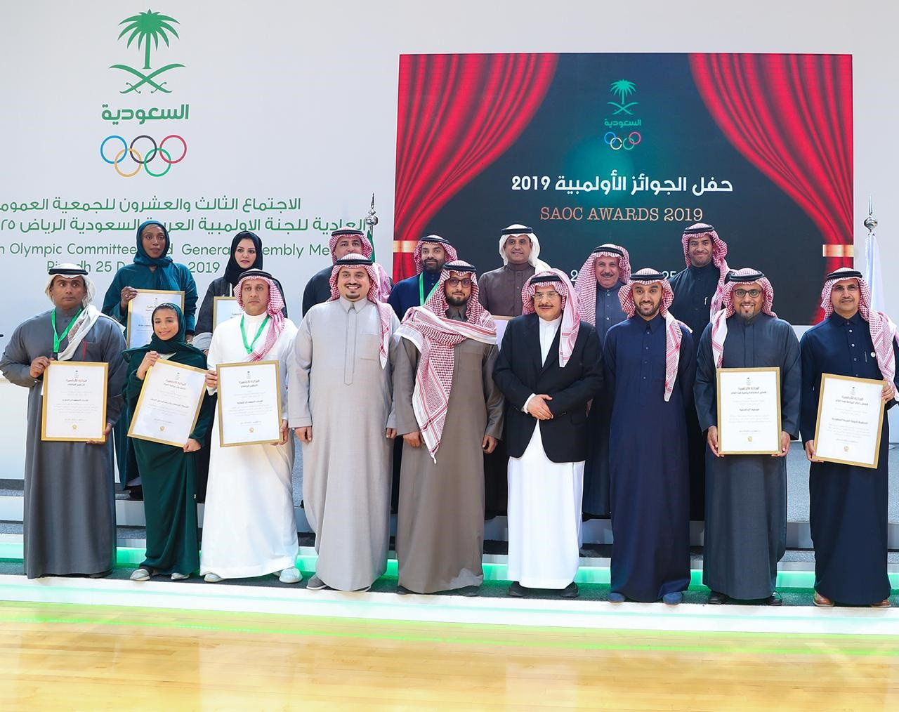 Saudi Arabian Olympic Committee Awards held for first time