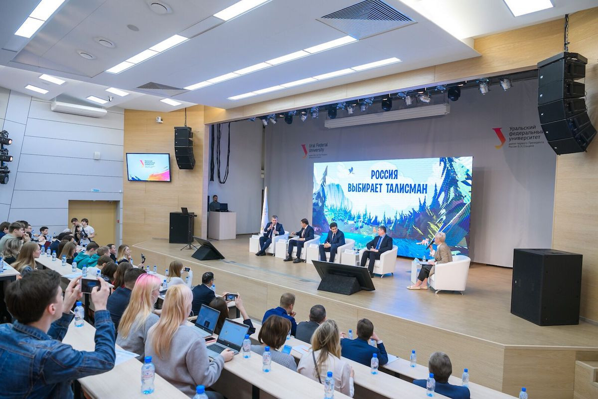 The Yekaterinburg 2023 mascot campaign launch took place at the Ural Federal University in the Russian city ©FISU