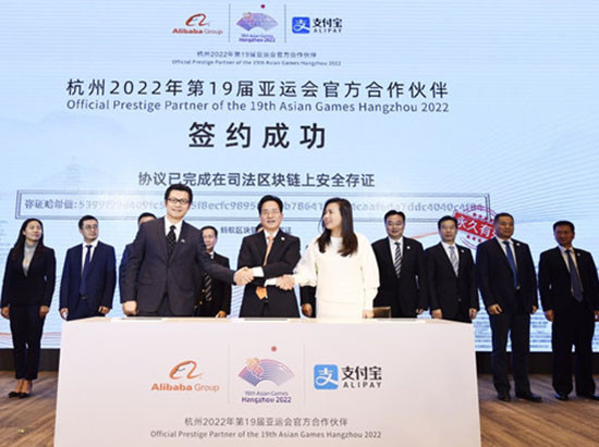 Alibaba Group become official partner of Hangzhou 2022 Asian Games
