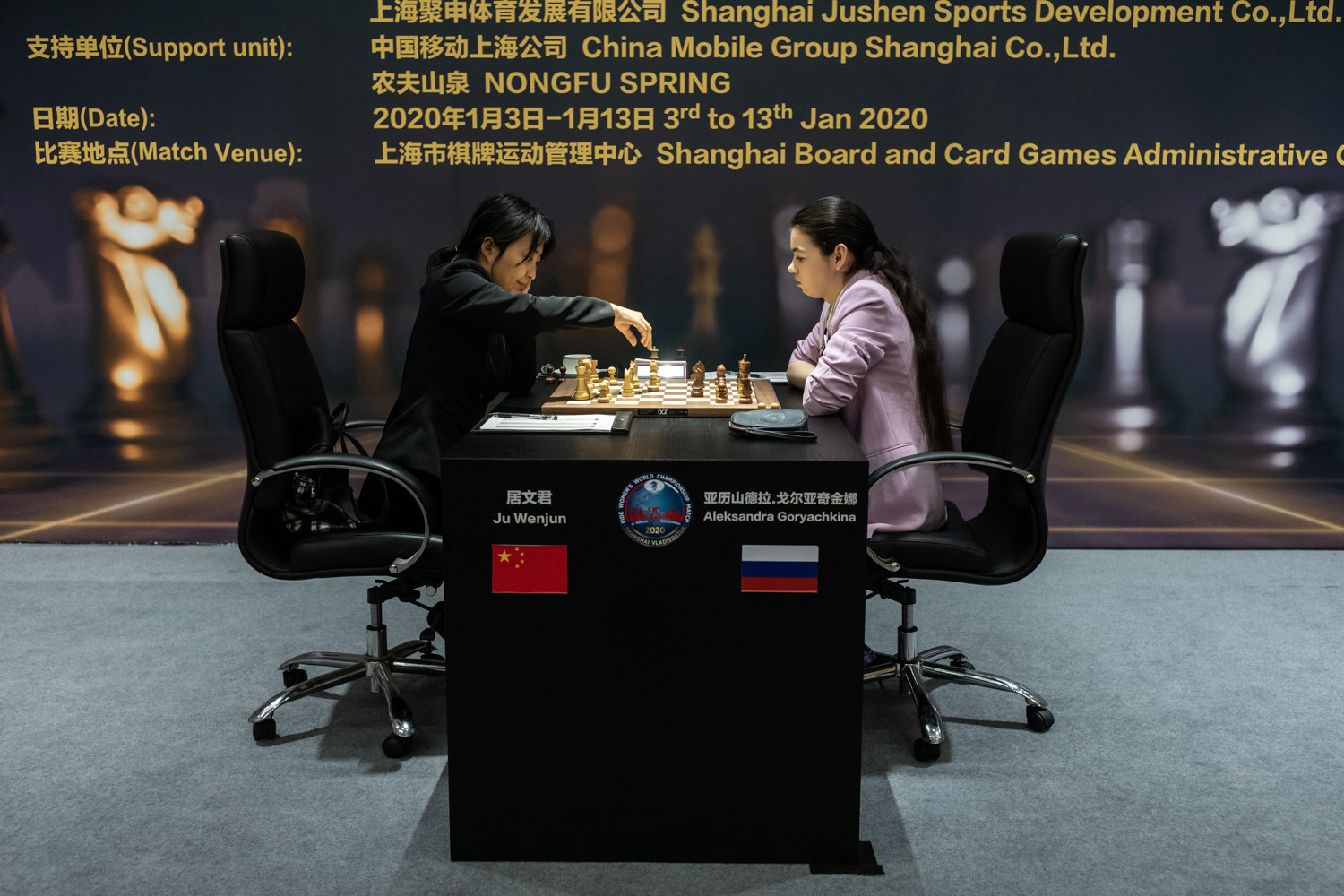 Ju Wenjun took advantage of her opponent's ill-advised bishop swap ©FIDE