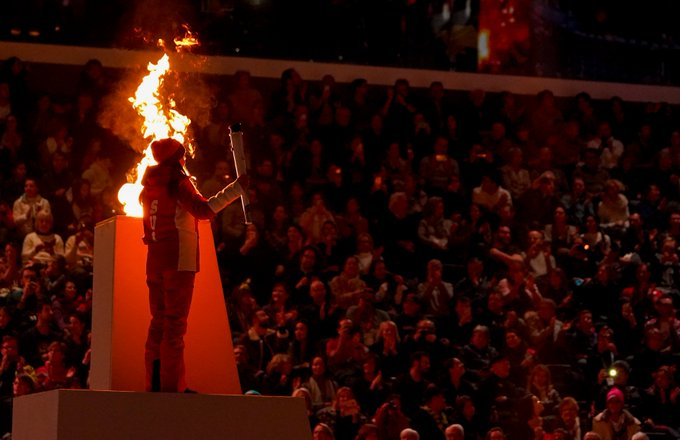 Winter Youth Olympic Games 2020 Opening Ceremony