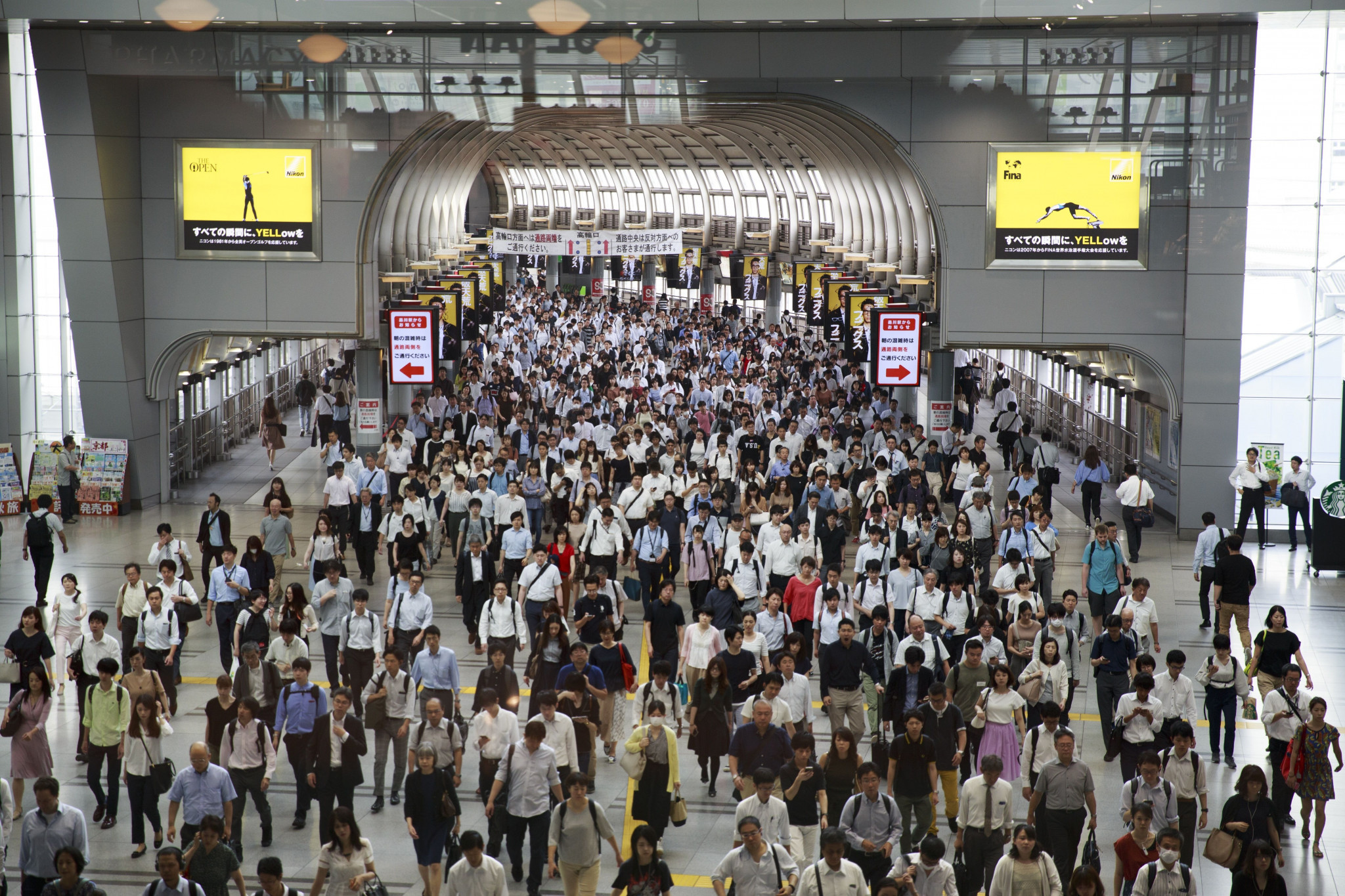 Alongside road signs and increased tolls, Tokyo 2020 are encouraging people to use public transport or stay at home during the Games to try to ease congestion expected ©Getty Images