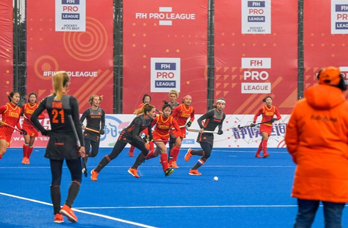 China hosted the opening double header of the new season ©FIH
