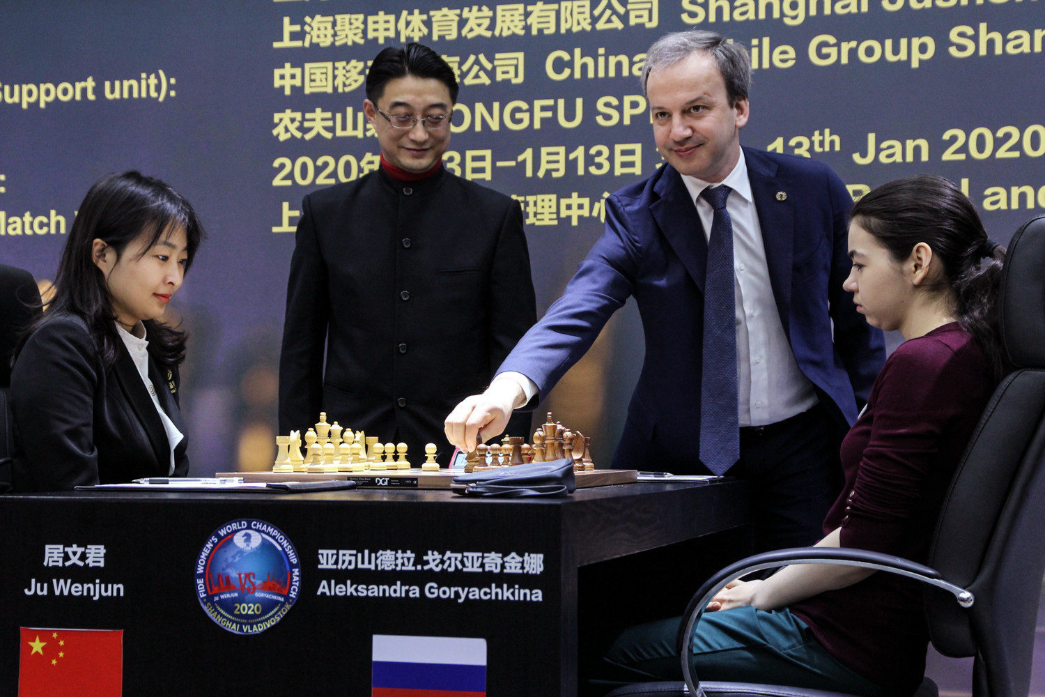 Women's World Chess Championship heads to Vladivostok all square