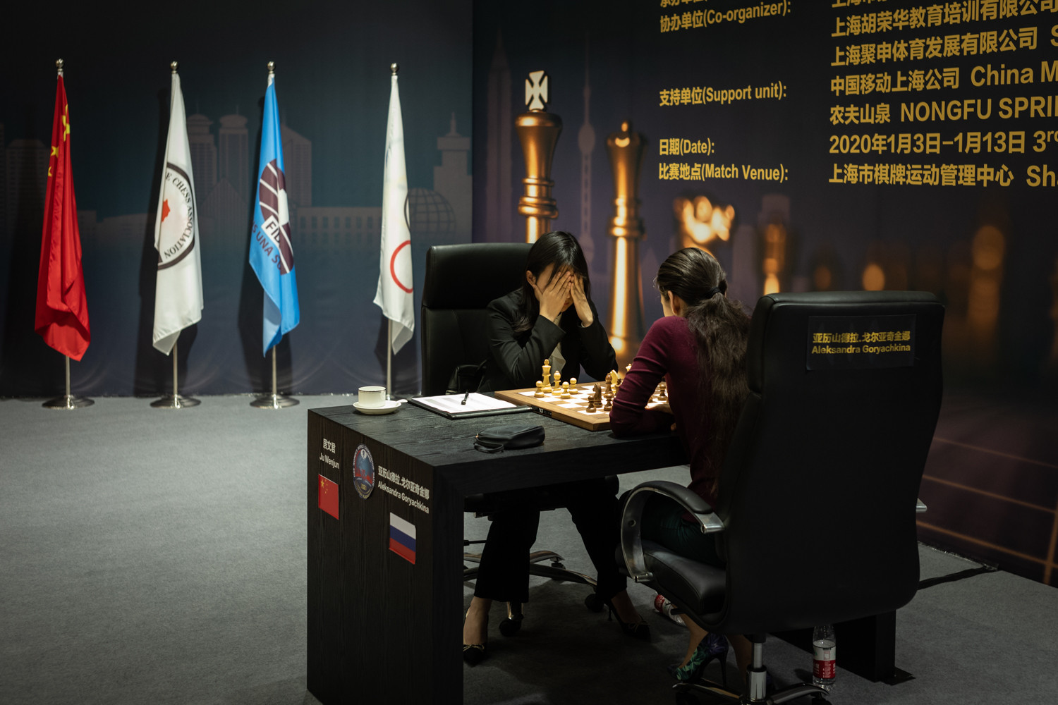 The game was the longest of the Championship so far ©FIDE