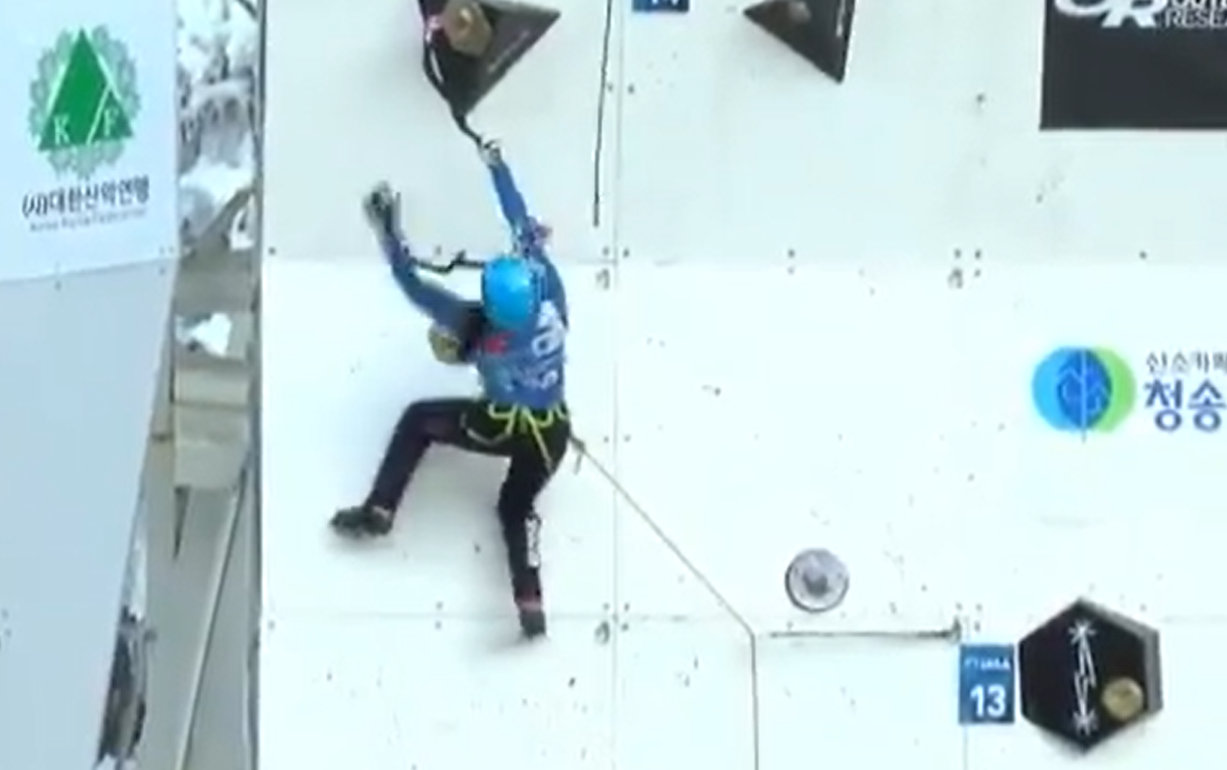 Tolokonina wins pair of titles at UIAA Ice Climbing World Cup in Cheongsong
