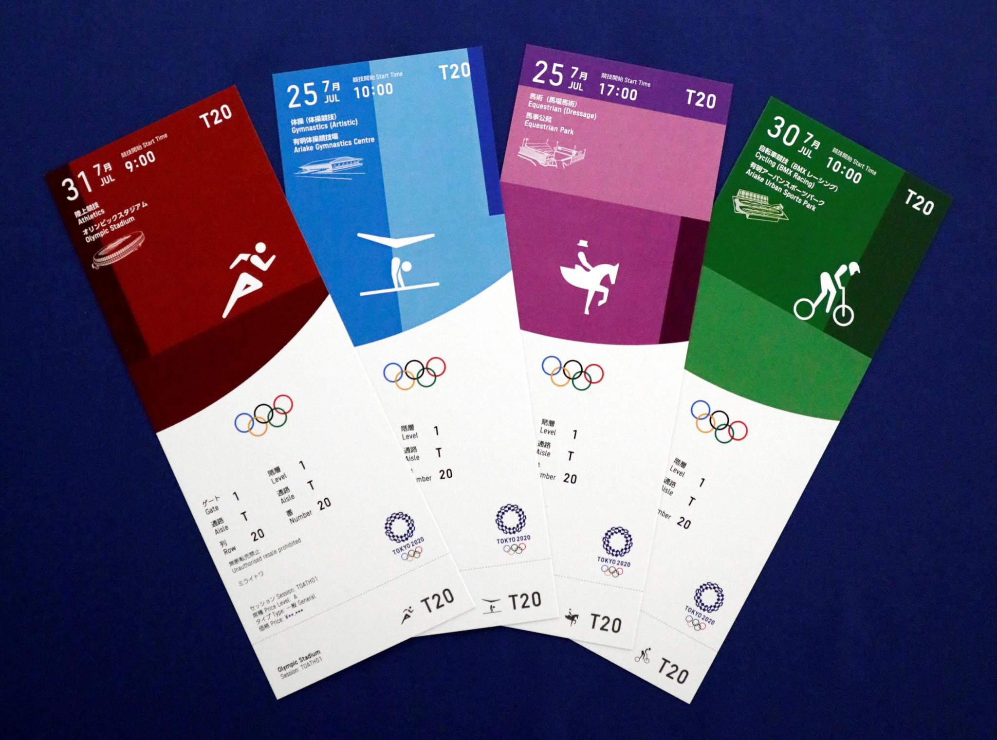 Tokyo 2020 unveil ticket designs