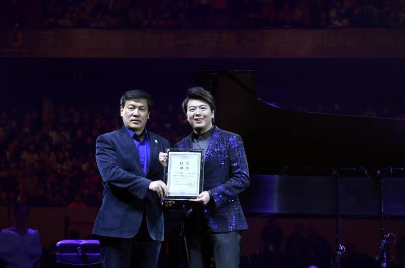 Chinese pianist Lang Lang named Chengdu 2021 image ambassador