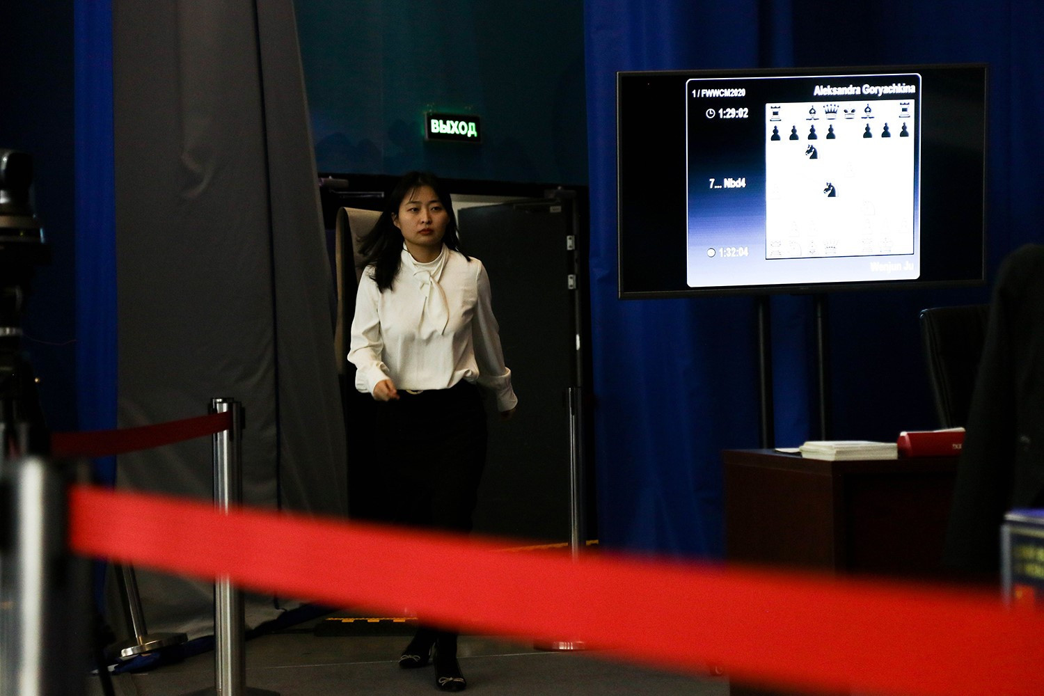Ju Wenjun is on the brink of successfully defending her title at the Women's World Chess Championship ©FIDE