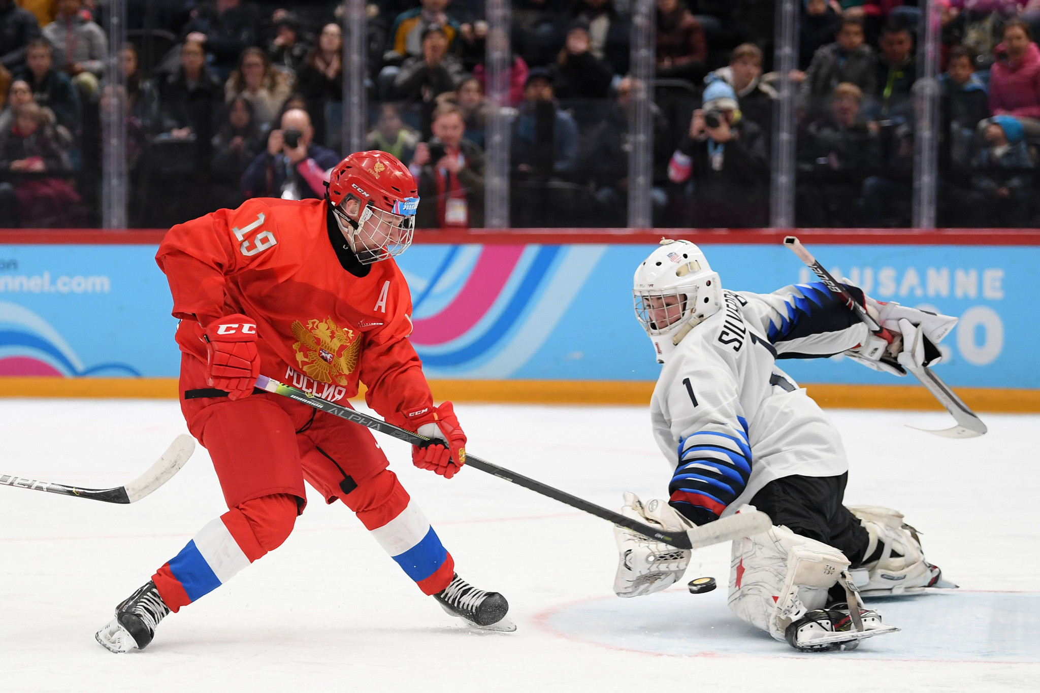 Matvei Michkov scored twice to end as the tournament's top scorer ©Getty Images