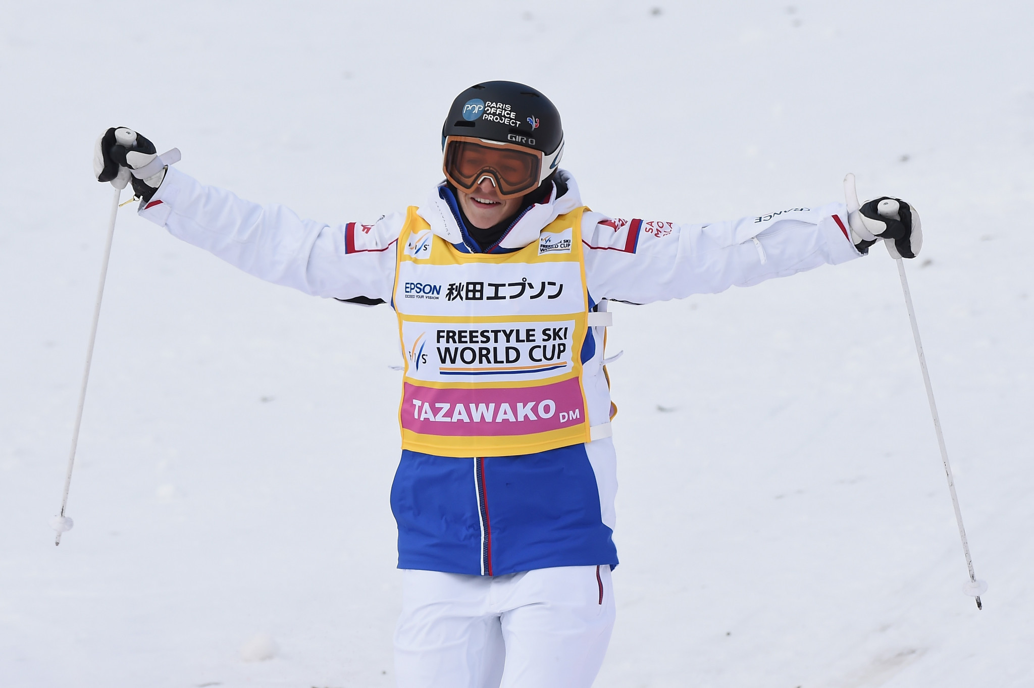 Perrine Laffont maintained her 100 per cent start to the women's season ©Getty Images