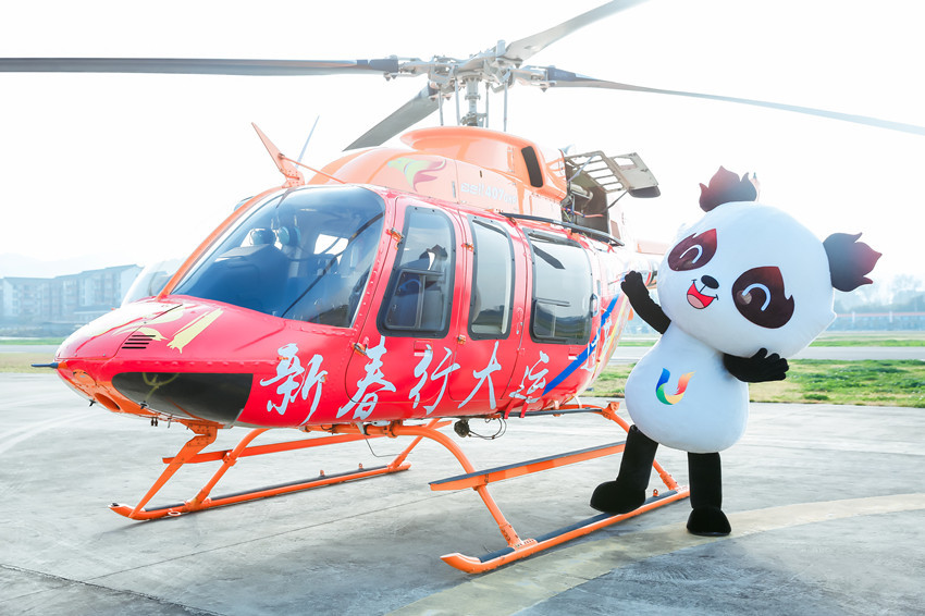 Rongbao surprises Chengdu 2021 construction workers with New Year message