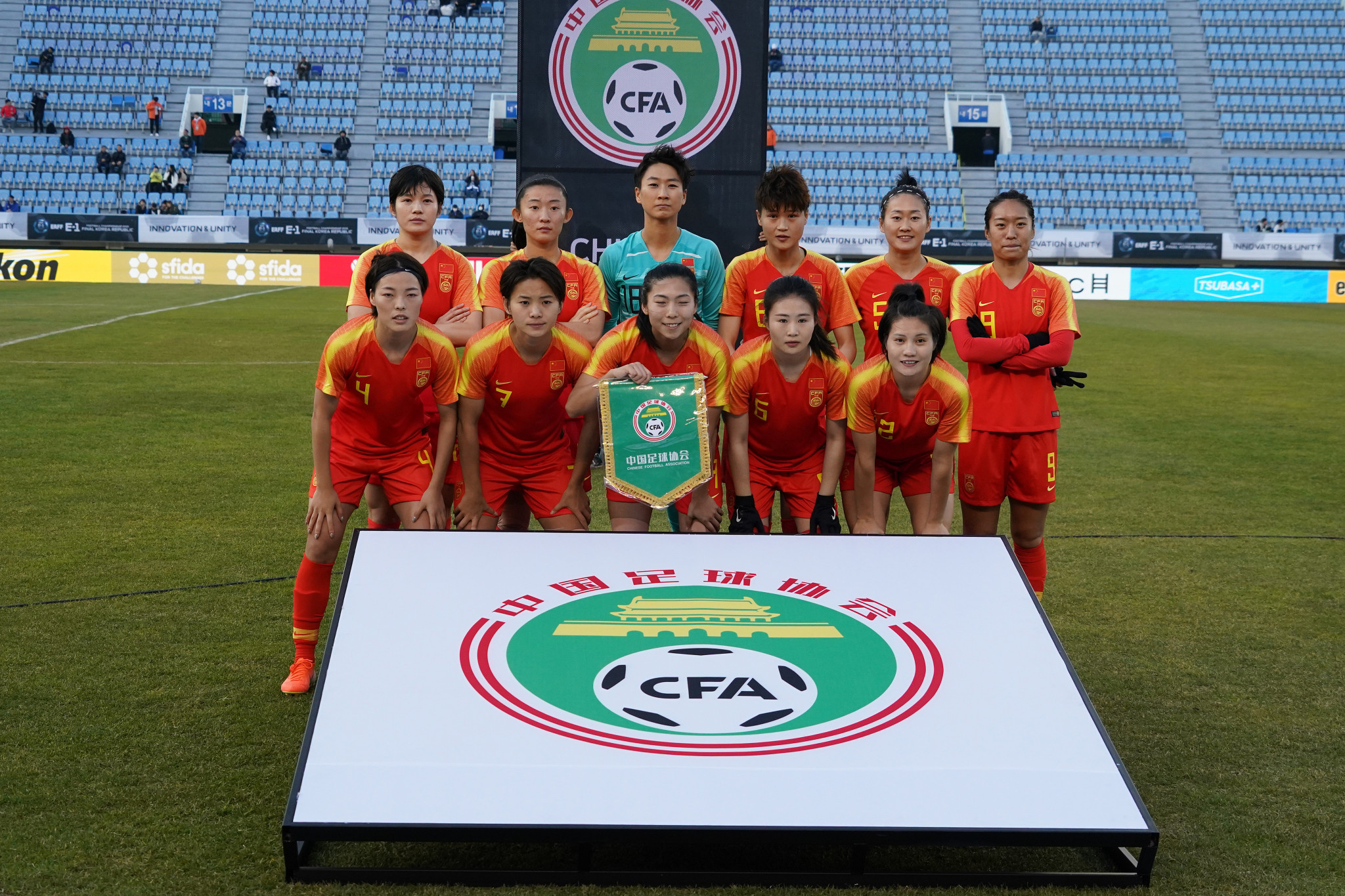 The Chinese women's football team are currently being held in quarantine in Brisbane ©Getty Images