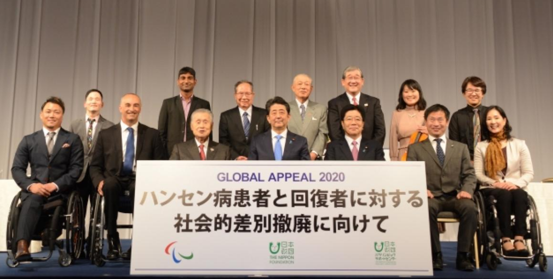 IPC and Nippon Foundation unite to fight leprosy discrimination