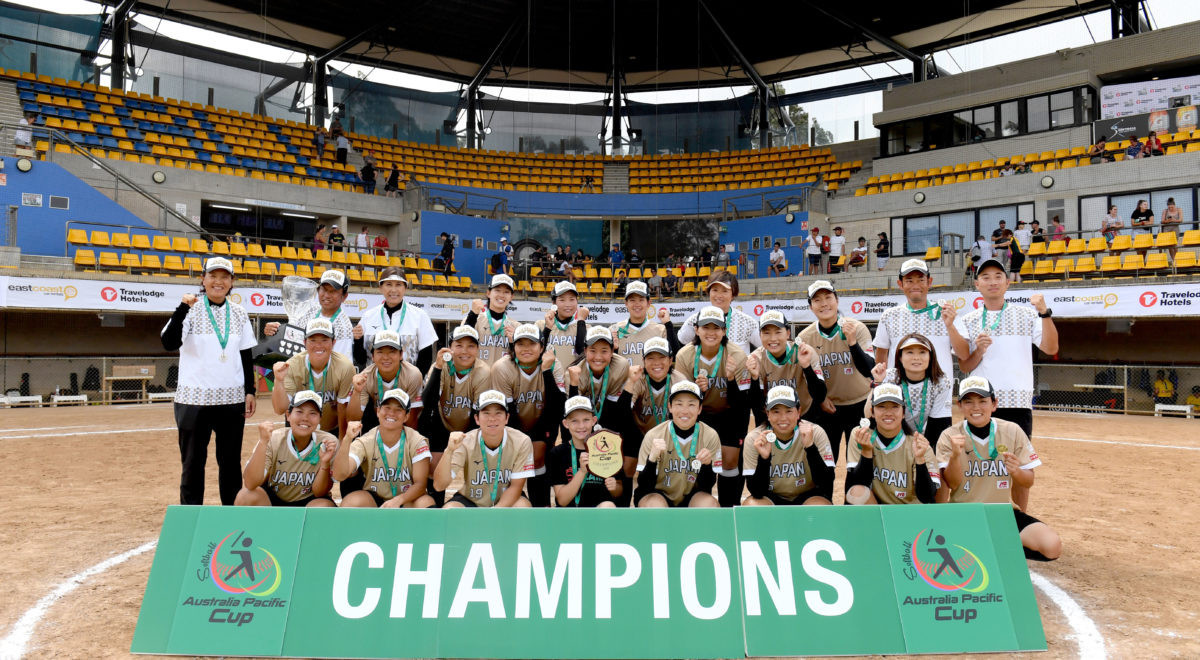 Japan win softball's Australia Pacific Cup for second time