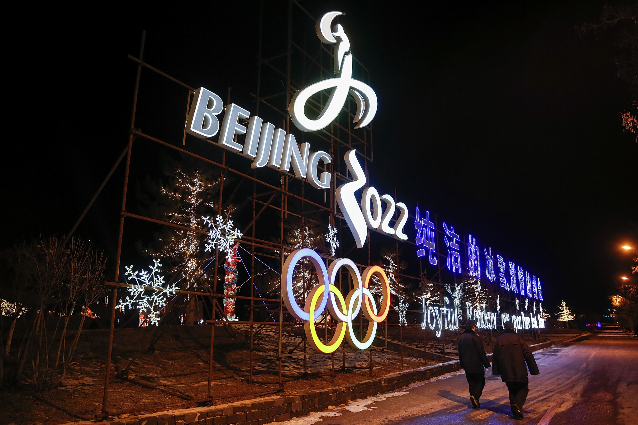 The Japanese Olympic Committee cancelled a Beijing 2022 visit due to the coronavirus outbreak ©Getty Images