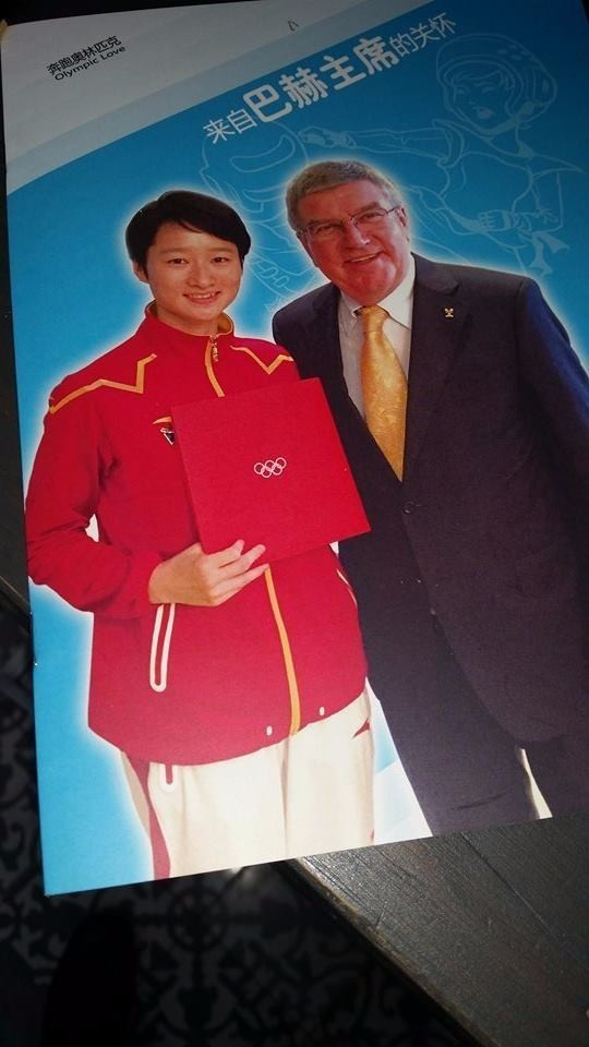 Wu Jingyu pictured with IOC President Thomas Bach ©Wu Jingyu
