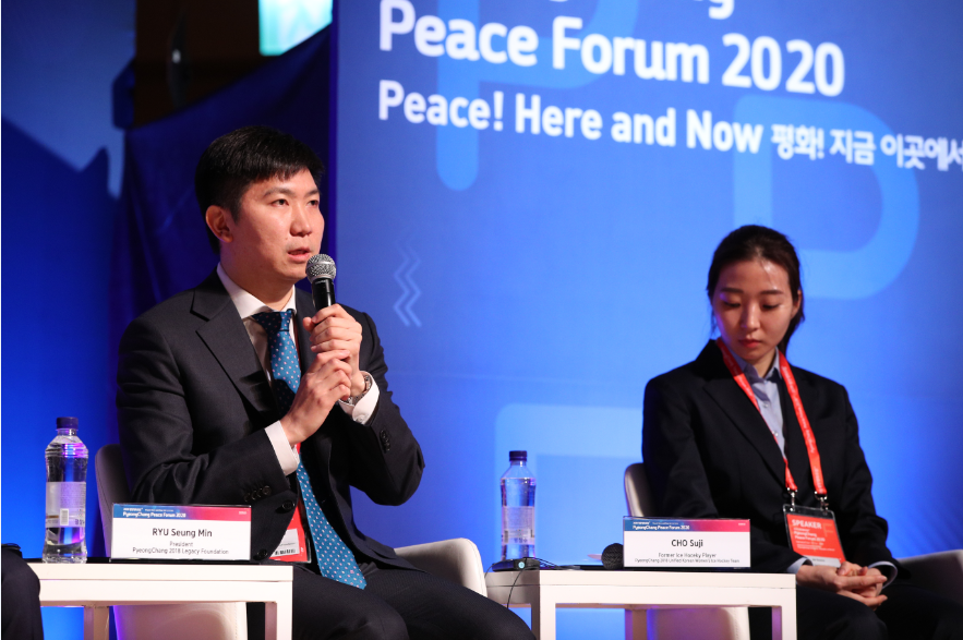 IOC member Ryu Seung-min was among the speakers at the Pyeongchang Peace Forum ©Pyeongchang Legacy Foundation