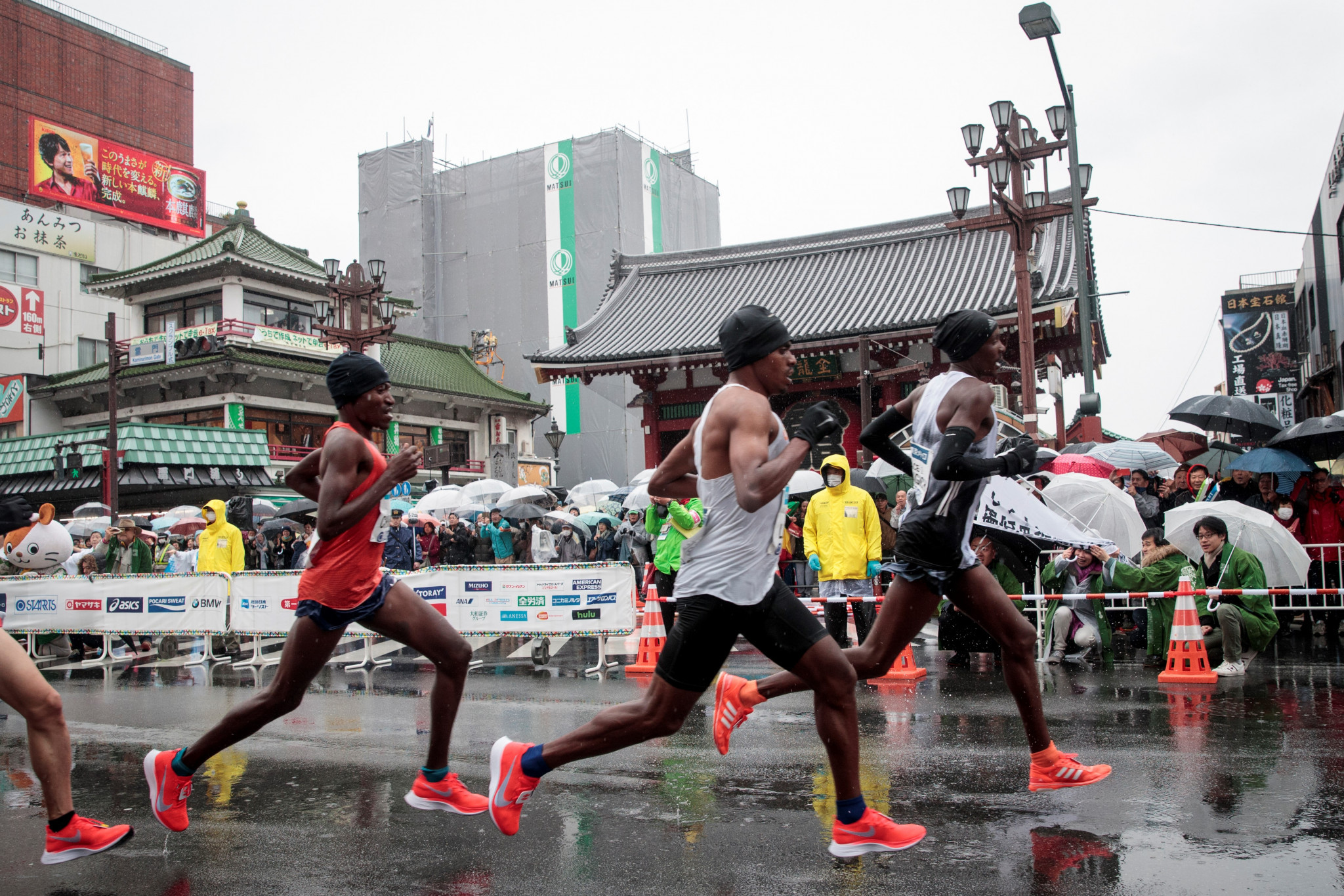 The Tokyo Marathon has been held every year since 2007 ©Getty Images