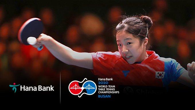 Hana Bank named title sponsor of 2020 World Team Table Tennis Championships